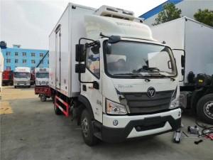国六福田4.2米冷藏车