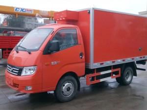 福田康瑞小型冷藏车