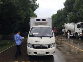 福田康瑞3.5米冷藏车