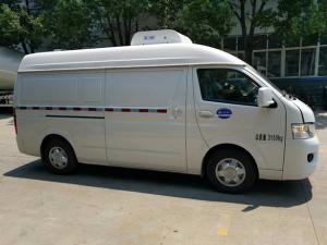 福田G7面包型冷藏车
