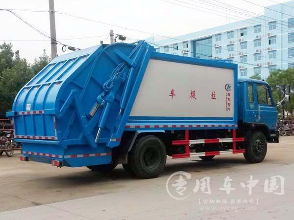东风145/10方压缩式垃圾车