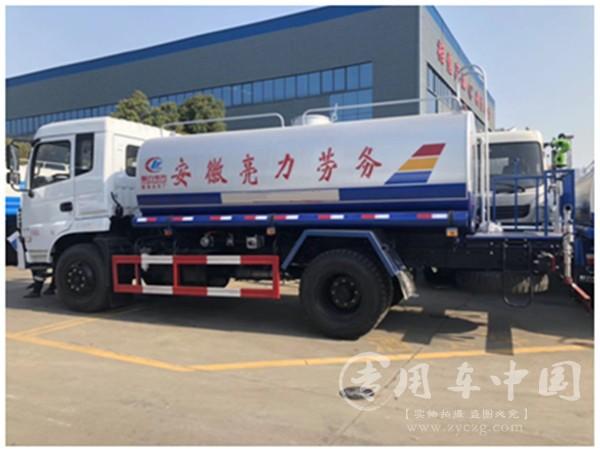 安徽张总订购东风专底12方洒水车发车