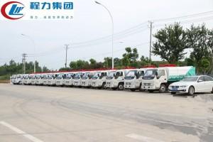 湖北程力16台挂桶垃圾车发往湖南