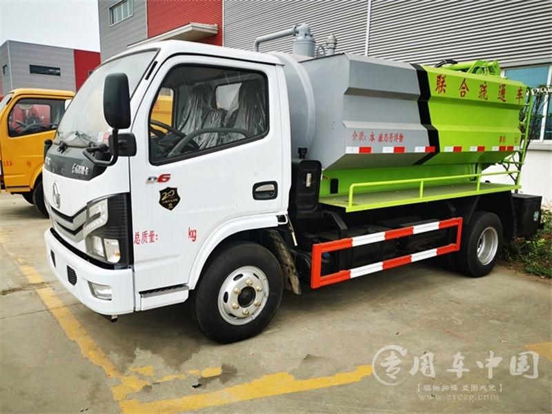 国六东风多利卡5.5方清洗吸污车技术参数