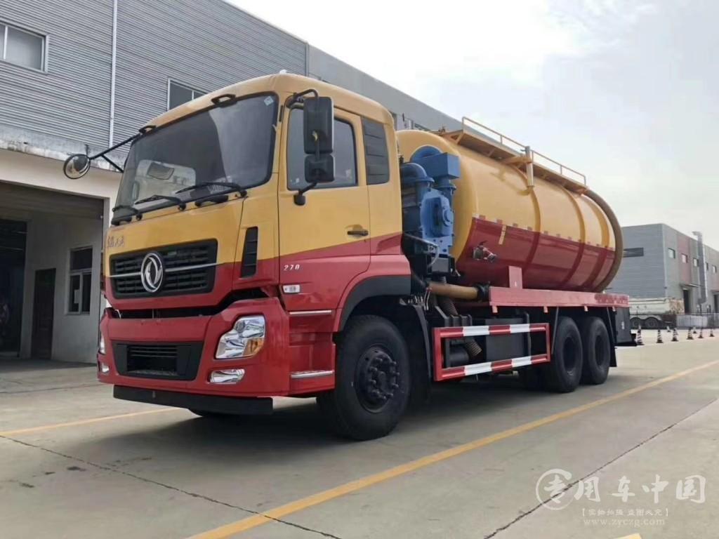 东风天龙20方清洗吸污车
