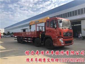DFH14吨16吨前四后八天龙随车吊生产周期在10天左右