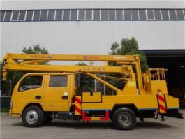 14米曲臂式高空作业车
