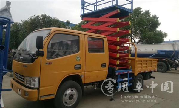C证行驶的蓝牌高空作业车