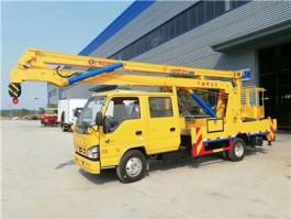 18米曲臂式高空作业车