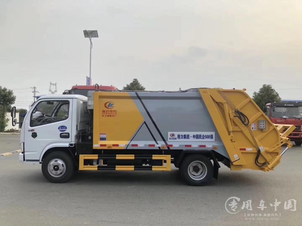 南尚总订购的5方压缩垃圾车