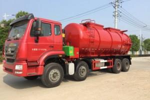 重汽豪沃20方污泥自卸车价格¥416000元