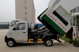 解读微型长安钩臂式垃圾车价格¥48000元