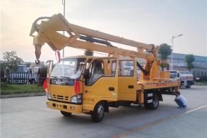 五十铃18米曲臂式高空作业车价格¥219000元