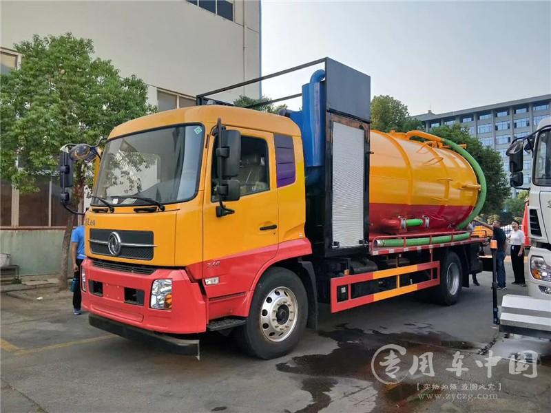 东风天锦15方清洗吸污车价格29.8万元