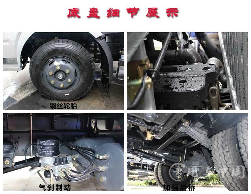 国五江铃8方道路清扫车底盘细节