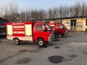 电动消防车生产厂家  水罐电动消防车价格