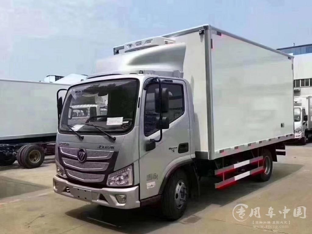 不超重福田欧马可S3蓝牌冷藏车价格¥13.2万元