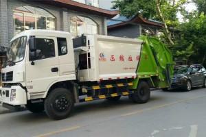 东风新款153压缩式垃圾车价格¥179000元