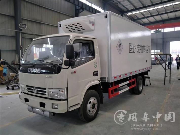 程力医疗废物运输车价格指导¥8.7-13.8万