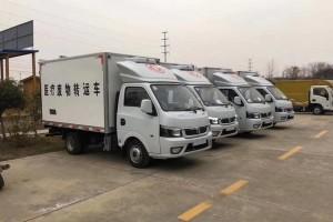 医疗废物转运车助力浙江省医疗废物收集率和处置率达100%