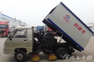 垃圾清扫车价格表:¥10.2-39.6万