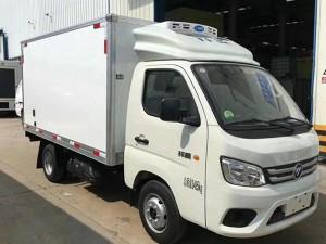 福田祥菱V13.2米冷藏车国六