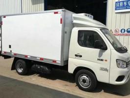 福田祥菱3.2米冷藏车国六