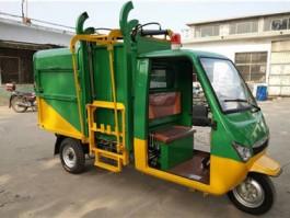 电动垃圾环卫车