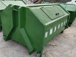 3方勾臂垃圾箱