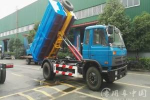 移动式勾臂垃圾箱价格表:¥0.29-12.5万
