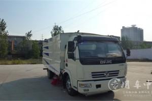 洛阳涧西区1.2亿道路清扫保洁服务项目招标公示