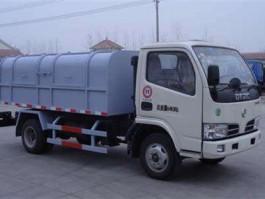 纯电动密闭式桶装垃圾车