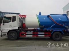国六东风天锦12方吸污车可以上北京市牌照