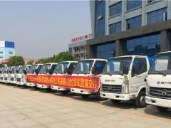 深圳环保科技公司采购90台凯马5方挂桶垃圾车顺利交车