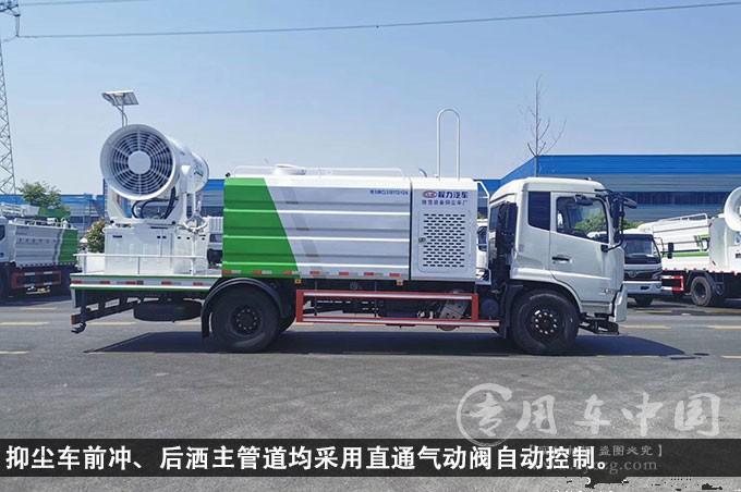 东风天锦多功能抑尘车功能评测