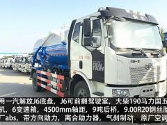 解放J6吸污车专业性能