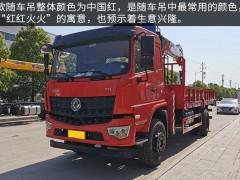 东风畅行D3L单桥8吨直臂随车吊评测之底盘篇