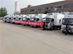 贵州大客户首批奥铃速运冷藏车订单圆满交付