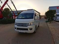 福田G7冷藏车发往广东珠海