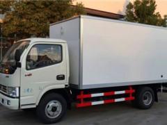 4米2程力冷藏车