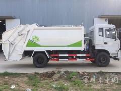 你想知道的永航国六压缩式垃圾车的内幕