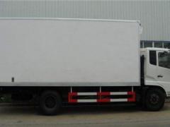 5米程力冷藏车