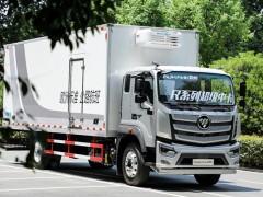 全新一代福田欧航R系列冷藏车助力海鲜水产运输