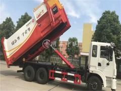 东风后双桥钩臂式垃圾车车及配套18方移动压缩垃圾箱评测