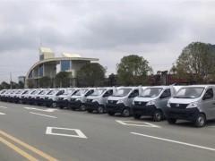 甘孜州政府订购15台长安3方自卸密封垃圾车