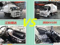 江铃顺达与庆铃KV100蓝牌冷藏车谁比较受欢迎