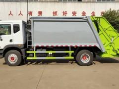 纯电动压缩式垃圾车