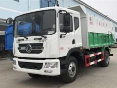 东风对接式垃圾车