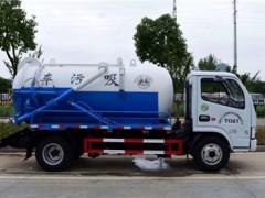 4吨东风吸污车