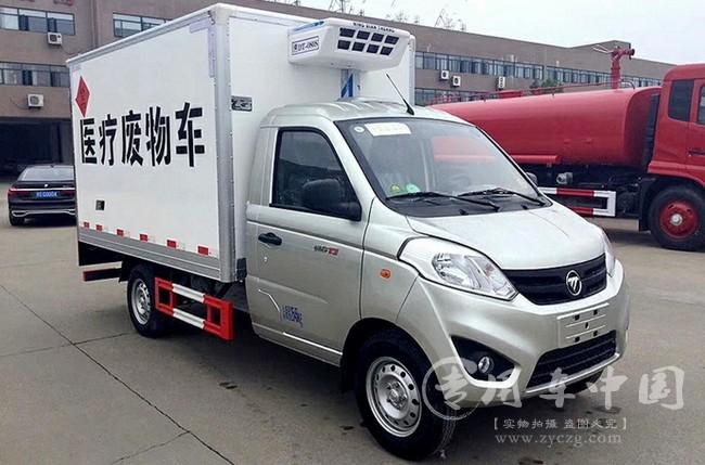 福田伽途医疗废物转运车价格表¥5.8-7.5万